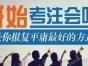 扬州注册会计师CPA考试培训-会计做账实务、职称考试培训