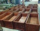 深圳市专业厂家户外防腐木维修保养