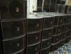 专业KTV音响设备回收