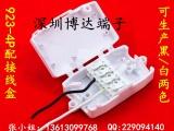 户外灯具接线端子防水盒 电子屏防水盒 防水防电防尘保护盒
