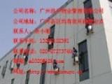 佛山三水区洪升清洁公司清洁商场外墙玻璃等清洁各场地外墙