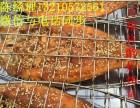 安庆正宗湄公烤鱼加盟多少钱