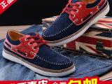 新款包邮秋冬流行反毛牛皮男鞋 真皮拼色休闲鞋 单鞋鞋子5686