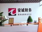 奉贤青村税务登记代理记账注册公司陈会计专业快速服务一条龙