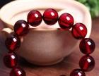 琥珀翡翠珠宝玉石线上发售加盟 珠宝玉器