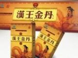 漢王金丹哪里產的廠家直銷
