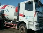 转让 混凝土泵车三一重工购车行万里服务零距离