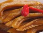 卤三国卤味小吃加盟有哪些优势?