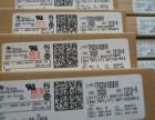 回收PCA9536DGKR找深圳鑫达电子回收ic