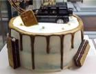 南京甜村蛋糕加盟条件?甜村蛋糕加盟流程?