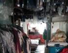 金三角蓝天医院附近营业中洗衣店出兑转让