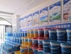 维施克防水加盟 涂料加盟 投资金额 1-5万元