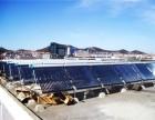 北京桑普太阳能(各中心)~售后服务热线是多少电话?