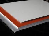 贵阳优质的铝塑板