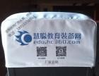四川宜宾黑龙江全国定制加工出租车座椅套 客车广告头套