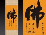 急需3副字画,现金交易,藏品到代,有意者联系