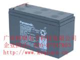 具有口碑的蓄电池品牌推荐 UPS电源
