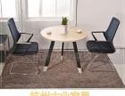 杭州6人会议桌8人会客桌 简约现代板式办公长条钢架培训洽谈桌