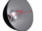 厂家直供 27公分加厚铝制反光灯罩 摄影