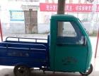 电动三轮车改装雨篷