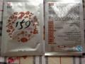 159素食全餐 159佐丹力 159能量餐 159总代理