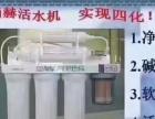 尚赫1型净水机 田径运动员专用水