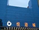 18万一套市中心万润月港城商铺招商已满只差房东