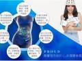 泰国膳食补充剂品牌PROUD,被称为新一代健康减肥的不二选择