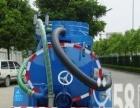 淄博管道疏通 化粪池清理 清掏化粪池