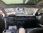 北京现代名图汽车分期不限 资质逾期黑白当天提车
