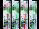 新款7点半高档贴标软毛牙刷 高档贴标软毛牙刷 贴标软毛牙刷 牙刷