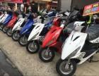 佛山的客户购摩托车找我吧全新二手车都有 支持分期付款