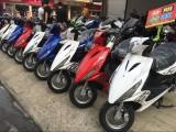 佛山的客户购摩托车找pk拾彩票网吧全新二手车都有 支持分期付款