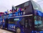 深圳敞篷观光巴士出租哪有双层巴士巡游展览