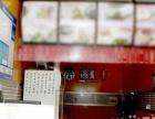 卷饼王加盟 特色小吃 投资金额 1-5万元
