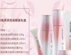 韩后化妆品套装雪玲珑五件套盒美白补水保湿淡斑面部护理护肤正品