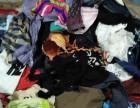 大量收购旧衣服