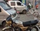 出售钻豹款摩托车