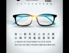 爱大爱手机眼镜是否能防蓝光?