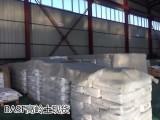 巴斯夫高岭土basf橡胶气密层填料助剂 涂料助剂ASP200