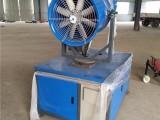 天津工业环保除尘喷雾机30米长喷雾机价格