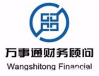 北京影视公司注册办理 办理广电许可证 解异常名录