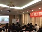 中国海洋大学EMBA总裁班