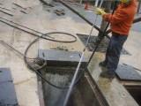 专业疏通下水道.高压清洗管道.清理化粪池