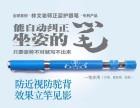 林文正姿笔好用吗?林文正姿笔是不是骗人的?
