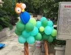 杭州小丑气球,小丑演出,小丑魔术演出(个人才艺)