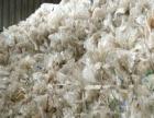 淮安长期高价回收塑料