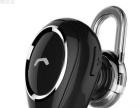 曼卡拉M4隐形迷你蓝牙耳机CSR4.1无线立体声挂耳式手机通