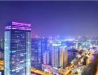 世纪中心 +汉口内环+江景写字楼+落地窗+可整层出售
