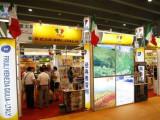 上海博华国际展览有限公司专业提供广州食品展会,享受上海博华国